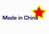 Furminator China