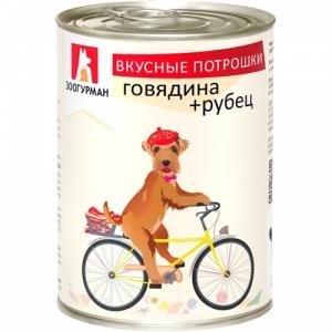 "Зоогурман ""Вкусные потрошки"" Говядина+рубец"