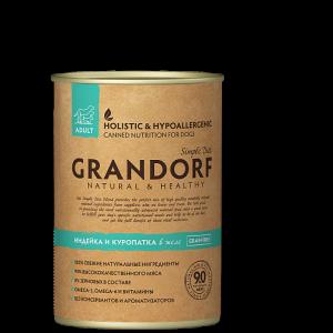 Grandorf Adult All Breeds консервы с куропаткой и индейкой, 400 гр