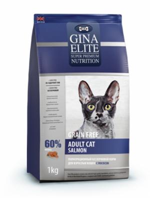 GINA Elite GRAIN FREE ADULT CAT SALMON Полнорационный беззерновой корм с лососем