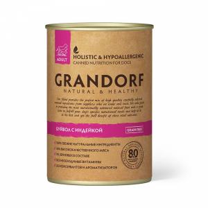 Grandorf Adult All Breeds консервы с буйволом и индейкой, 400 гр