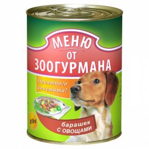Меню от Зоогурмана ''Барашек с овощами''