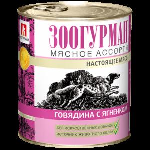 Зоогурман ''Мясное ассорти'' Говядина с ягненком