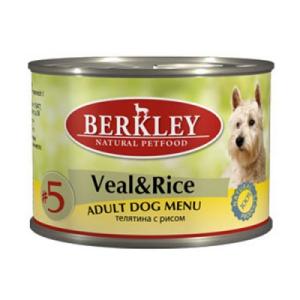 Berkley №5 Телятина с рисом