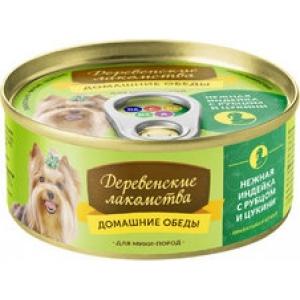ДЕРЕВЕНСКИЕ ЛАКОМСТВА для  мини пород индейка/рубец/цукин