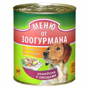 Меню от Зоогурмана ''Говядина с овощами''