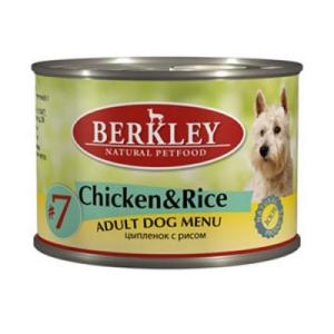 Berkley №7 Цыпленок с рисом