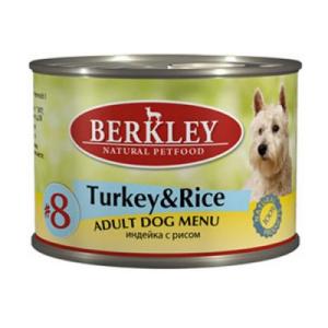 Berkley №8 Индейка с рисом