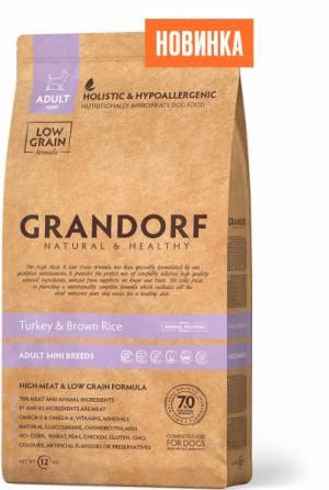 Grandorf Mini Adult с индейкой и рисом