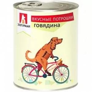 """Зоогурман """"Вкусные потрошки"""" Говядина"""