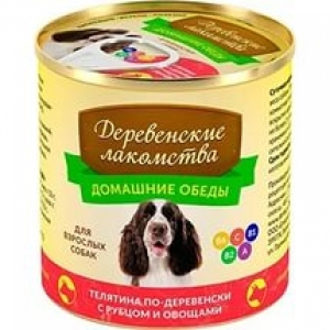 ДЕРЕВЕНСКИЕ ЛАКОМСТВА Телятина/рубец/овощи
