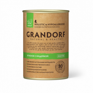 Grandorf Adult All Breeds консервы с ягнёнком и индейкой, 400 гр
