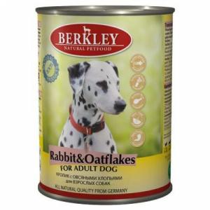 Berkley кролик с овсянкой