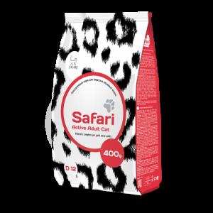 Safari Active