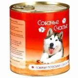 Собачье Счастье Говяжьи Потрошки с Рисом