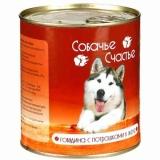Собачье Счастье  Говядина с Потрошками в Желе