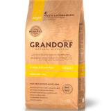 Grandorf Mini Adult 4 вида мяса с бурым рисом