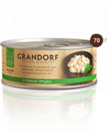 Grandorf Куриная грудка в собственном соку 70 гр