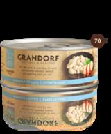 Grandorf Куриная грудка с креветками в собственном соку 70 гр