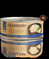 Grandorf Куриная грудка с сибасом в собственном соку 70 гр