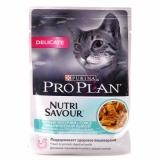 Pro Plan NUTRISAVOUR Delicate (океаническая рыба в соусе)85г