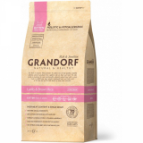 Grandorf Kitten с ягненком и рисом
