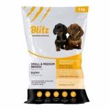 Blitz Puppy small & medium breed  для щенков мелких и средних пород