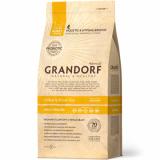Grandorf Cat Adult Sterilised 4 вида мяса с бурым рисом