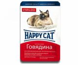 Happy Cat Говядина желе STERILIZED