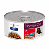 Hill's Prescription Diet i/d Stress Mini Canine рагу с курицей и овощами 156 гр