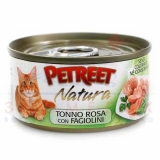 PETREET NATURA Розовый тунец с зеленой фасолью