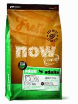 NOW Natural holistic Беззерновой для малых пород всех возрастов с ягненком и овощами