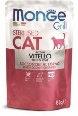 Monge Cat Sterilised Grill Pouch с итальянской телятиной в желе, 85 гр