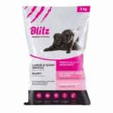 Blitz Puppy Large & Giant для щенков крупных и гигантских пород
