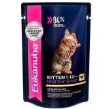 EUK Cat паучи для котят с курицей в соусе