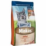 Happy Cat Minkas с птицей