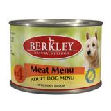 Berkley №4 Ягнёнок с рисом