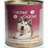 Собачье Счастье  баранина с потрошками в желе