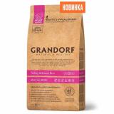 Grandorf Adult All Breeds с индейкой и рисом