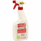8in1 уничтожитель пятен и запахов от кошек NM JFC S&O Remover универсальный спрей