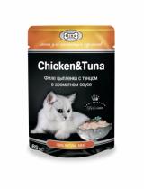 GINA  тунец/цыпленок