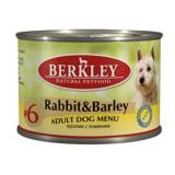 Berkley №6 Кролик с ячменем