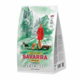 Savarra Adult Small Breed для взрослых собак мелких пород