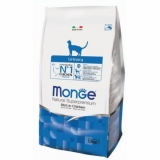 Monge Cat Urinary