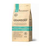 Grandorf Cat Adult Indoor 4 вида мяса с бурым рисом