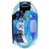 Сифон для аквариума 18.5см (BY-28) boyu