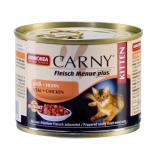 CARNY KITTEN  консервы с телятиной и курицей