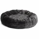 MidWest лежанка Bagel Bed Deluxe плюшевая  круглая серая