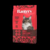 Banters Cat Adult Turkey & Rice с индейкой и рисом