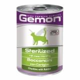 Gemon Cat Sterilised кусочки кролика